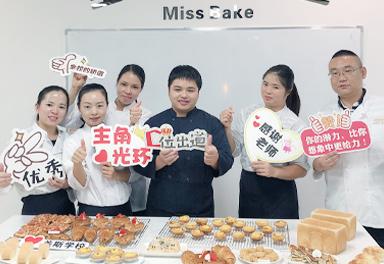烘焙面包培训