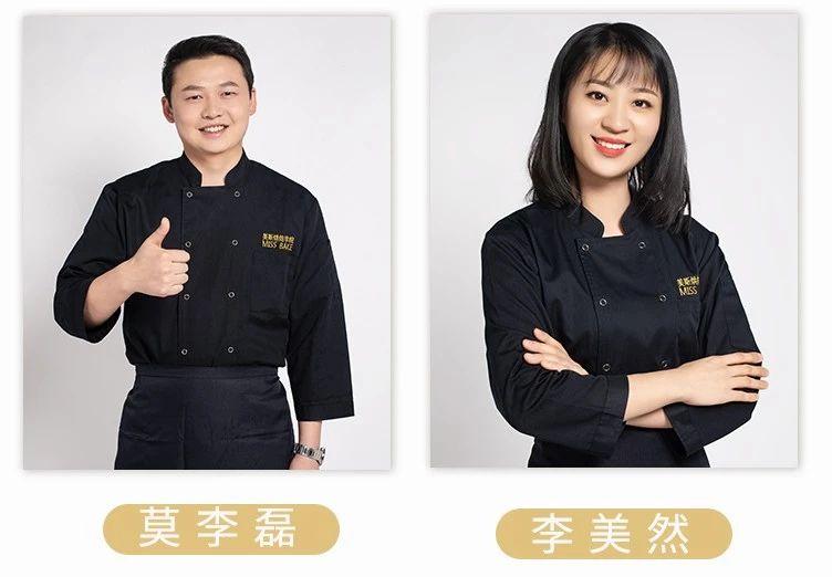 深圳美斯烘焙