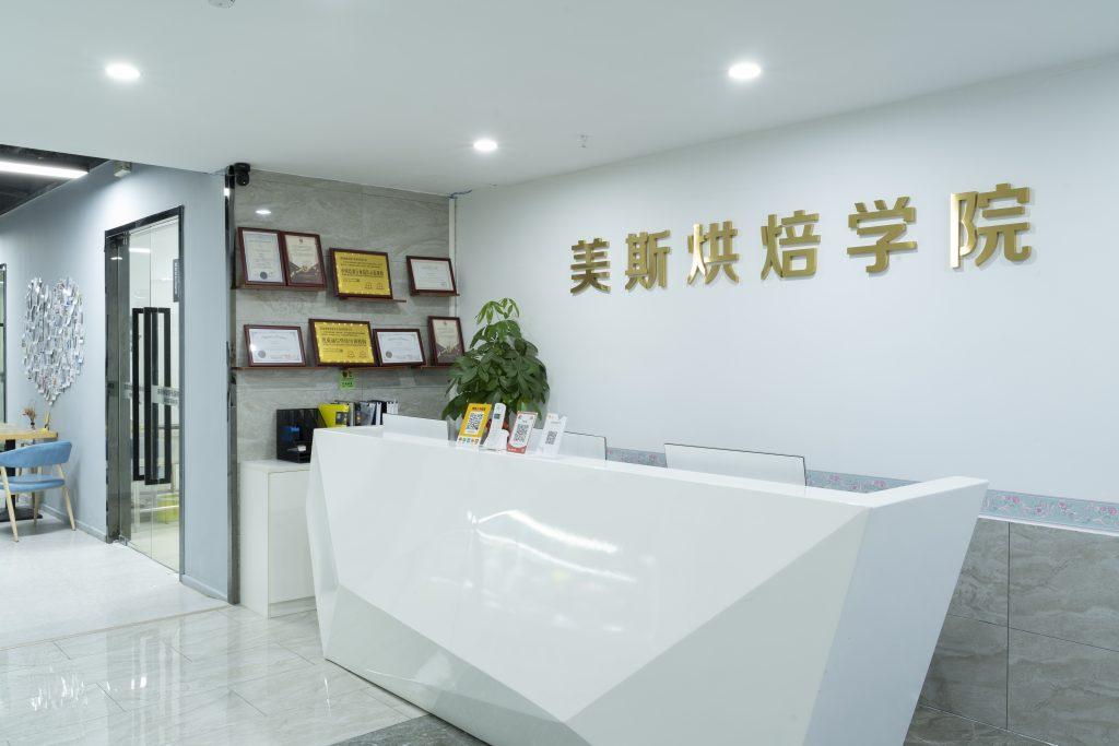 深圳哪里学咖啡培训学校好?